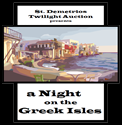 Night at the Greek Isles
